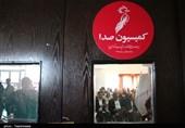 کمیسیونهای تخصصی جشنواره تولیدات مراکز صدا و سیمای استانها به روایت تصویر