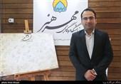شناسایی و استعدادیابی هنرمندان توانیاب از سراسر ایران