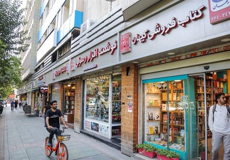وزارت ارشاد تماشاچی بی تفاوتی بانک مرکزی به ناشران و کتابفروشان