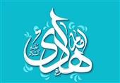 حضرت امام علی النقی (ع) کے یوم ولادت پورے عالم اسلام میں جشن