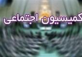 بامصوبه مجلس؛ پایگاه اطلاعات رفاه ایرانیان ایجاد می شود
