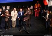مراسم اختتامیه نوزدهمین جشنواره نمایشهای آیینی و سنتی