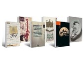 نامزدهای بخش داستان بلند و رمان بزرگسال جایزه شهید اندرزگو اعلام شد