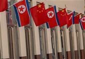دیدار ژنرالهای ارشد چین و کره شمالی در پکن