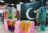 مشہد مقدس میں ''پاک سرزمین'' رنگا رنگ ثقافتی میلے کا انعقاد+ تصاویر