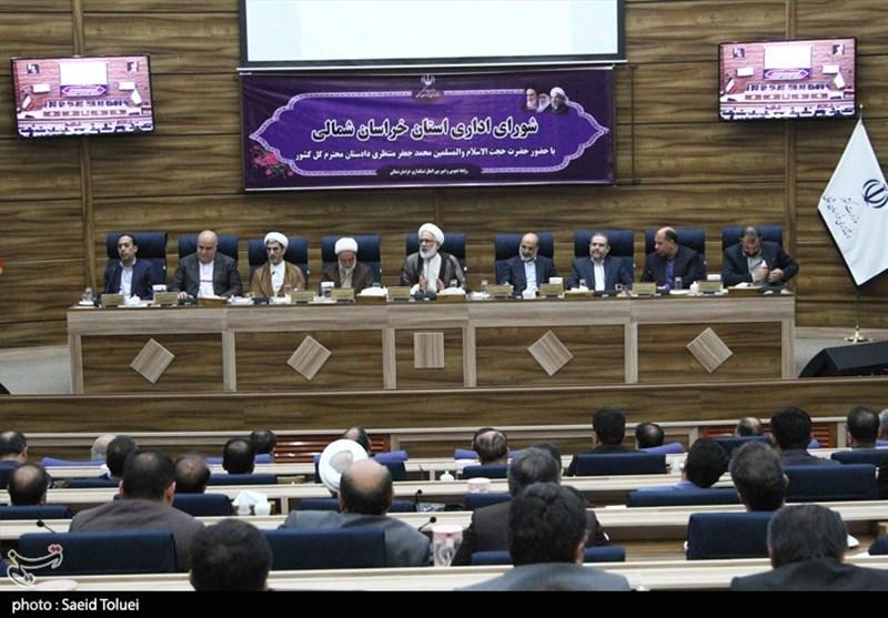 شورای اداری خراسان شمالی به روایت تصاویر