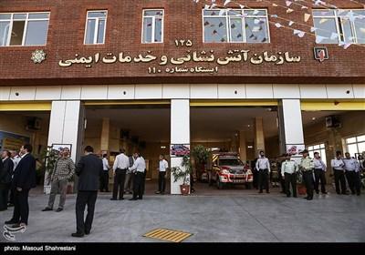 مراسم افتتاح ايستگاه 110 آتشنشانی