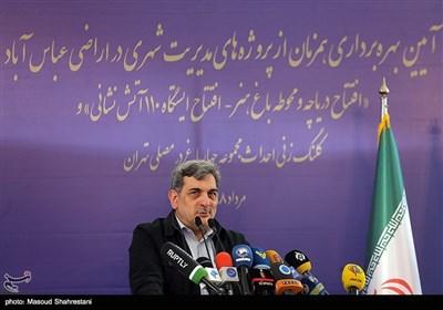سخنرانی پیروز حناچی شهردار تهران در آیین بهره برداری از پروژه های مدیریت شهری در اراضی عباس آباد