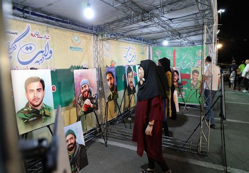 نمایش پرتره 22 شهید مدافع حرم در بوستان نهجالبلاغه