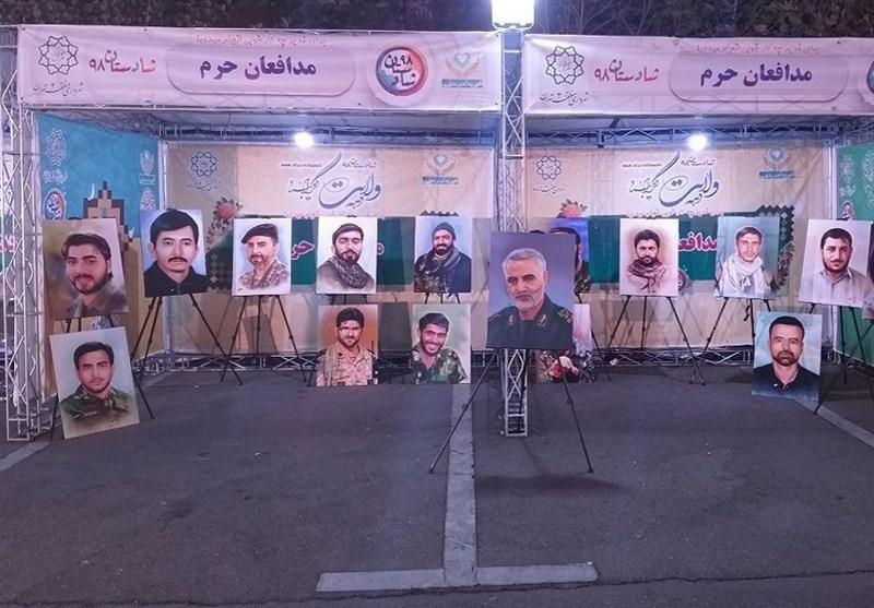 یادواره شهدای مدافع حرم سوادکوه برگزار میشود