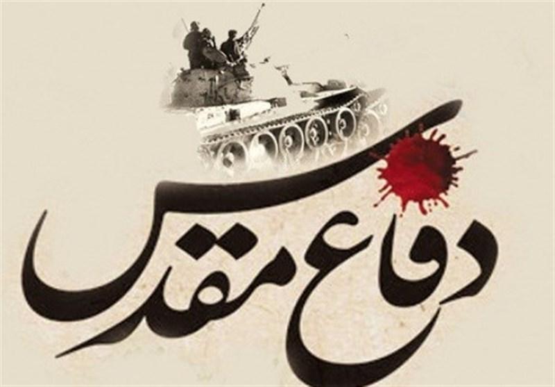 اجلاسیه 332 شهید ورزشکار استان مرکزی 24 شهریورماه برگزار میشود
