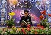 مسابقات قرآنی اوقاف در کرمانشاه از هفتم تیر آغاز میشود