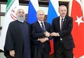 قمة ایرانیة روسیة ترکیة فی أنقرة سبتمبر القادم