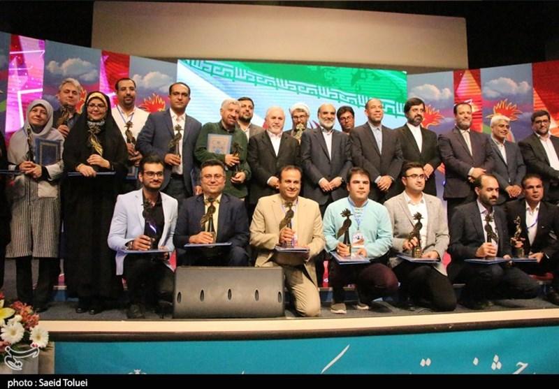 بیست و دومین جشنواره تولیدات مراکز استانهای صدا و سیما به کار خود پایان داد+تصاویر
