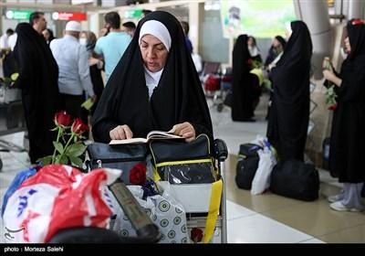 Iranian Hajj Pilgrims Begin Returning From Saudi Arabia