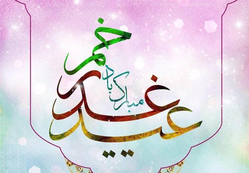 فضیلت روزه عید غدیر از منظر امام صادق (ع)