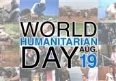 درد دل کے واسطے پیدا کیا انساں کو / دنیا بھر میں آج انسانی ہمدردی کا عالمی دن منایا جا رہا ہے