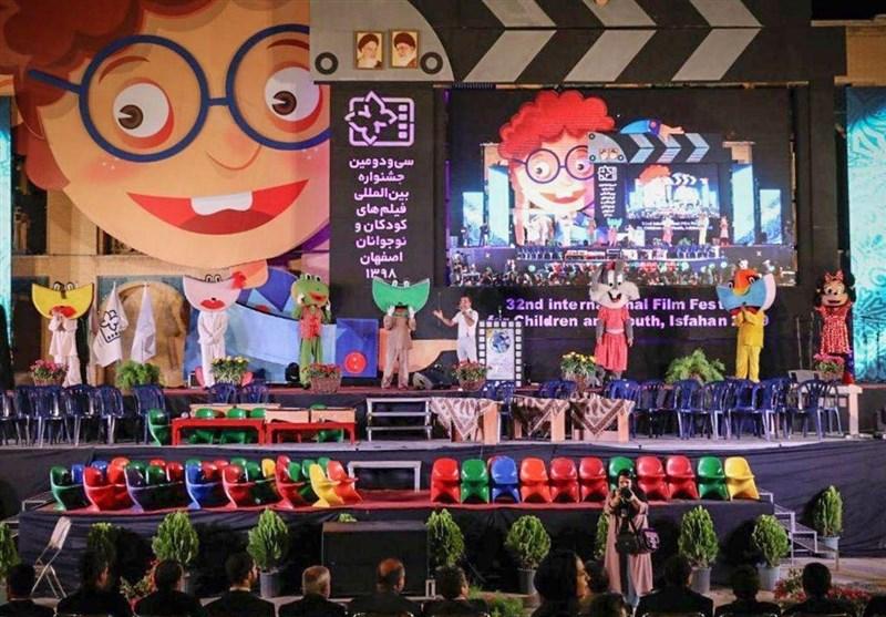 اصفهان| گزارش تسنیم از افتتاحیه جشنواره بینالمللی فیلم کودک و نوجوان