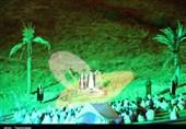 بازسازی واقعه غدیر در ایلام +تصاویر