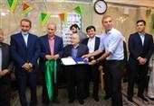 مراسم تجلیل از سادات جامعه فوتبال برگزار شد + تصاویر