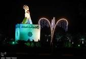 جشن عید غدیر - کیش