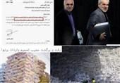 """لزوم شفاف سازی دولت درباره """"ممنوعیت و لغو ممنوعیت"""" واردات برنج"""