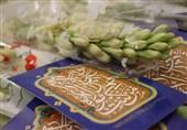برنامههای دهه امامت و ولایت با رعایت پروتکلهای بهداشتی در استان کرمان برگزار میشود