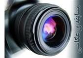 اولین مهرواره منطقهای عکس در هرمزگان برگزار میشود