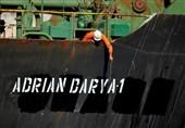 Iran Says Adrian Darya's Oil Cargo Sold
