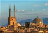با لقب شهرهای مختلف ایران آشنا شوید
