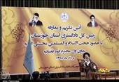 اهواز|امام علی(ع) رمز عدالت اجتماعی در جامعه اسلامی است