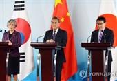نشست سهجانبه وزرای خارجه چین، ژاپن و کره جنوبی در پکن