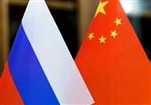 گزارش| افزایش رقابت نظامی روسیه و چین در آسیای مرکزی