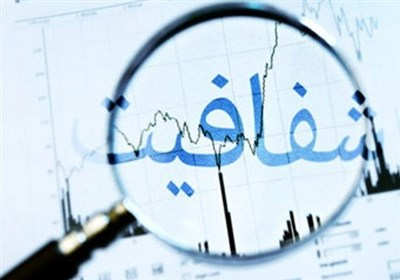 طرح دوفوریتی شفافیت مالی کاندیداهای انتخابات به کمیسیون شوراها ارجاع شد