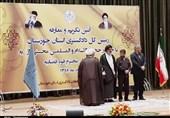 تودیع و معارفه رئیس دادگستری خوزستان برگزار شد+تصاویر