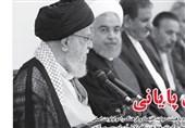 خط حزبالله 198| دوسال پایانی