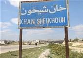 سوریه کشف یک غار متعلق به تروریستها در خان شیخون