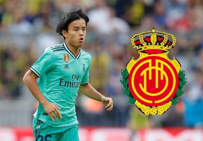 رئال مادرید بازیکن ژاپنیاش را به مایورکا قرض داد