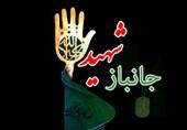 خوزستان| جانباز 70 درصد دزفولی آسمانی شد