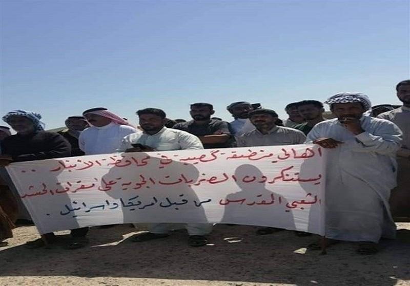 اخبار عراق| تظاهرات مردمی در حمایت از حشد/ جریان صدر: عراق گزینهای جز خرید سامانه دفاع هوایی از ایران و روسیه ندارد