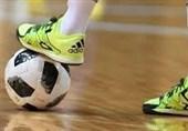 ارجاع اتفاقات لیگ دسته اول فوتسال امیدهای کشور به کمیته اخلاق فدراسیون فوتبال