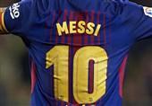 لیونل مسی به باشگاه نروژی پیوست