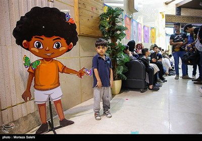 Int'l Children's Film Festival in Iran's Isfahan