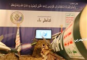 رونمایی از دو دستاورد مهم یمنیها در زمینه دفاع هوایی+ تصاویر