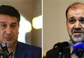 حضور دو نماینده بازداشتی در جلسه علنی مجلس
