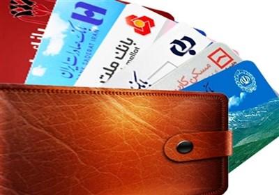چرا کارت بانکی مهاجرین افغان مسدود شد؟/ مهلت یکماهه به اتباع خارجی برای مراجعه به بانکها