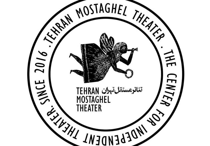 رِپِرتوار سالانه «تئاتر مستقل تهران» از پایان شهریور برگزار میشود