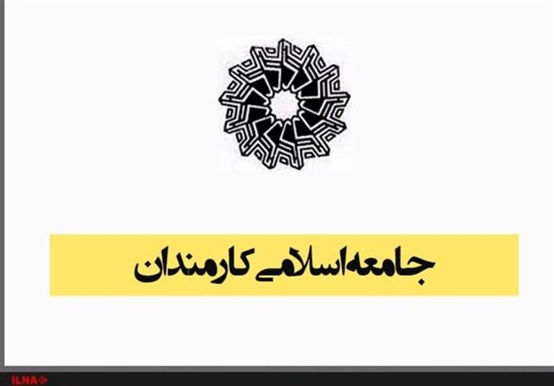 جامعه اسلامی کارمندان: مکرون نام خود را در ردیف ابوجهلها و ابولهبها ثبت کرد