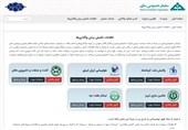 اسناد واگذاری ایران ایرتور بر روی سایت سازمان خصوصیسازی درج شد