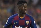 جزئیات توافق مالی باشگاه بارسلونا و فاتی برای تمدید قرارداد